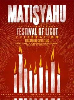 mattis2007