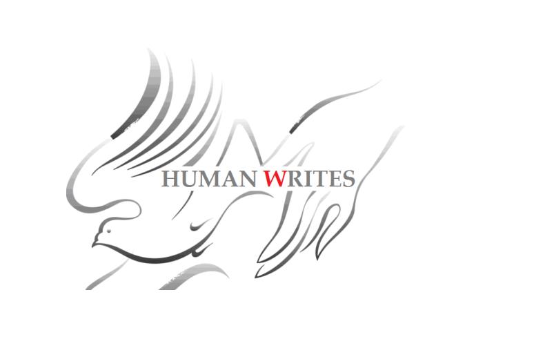 HUMAN WRITES LOGO TINY - SLIDER2